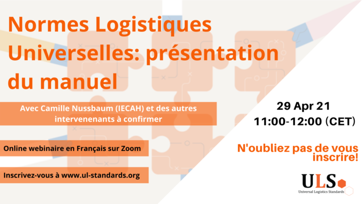 lancement-du-manuel-des-normes-logistiques-universelles-uls-avril-2021