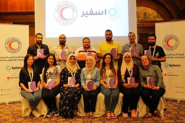 What's New? Workshop, Damascus, Syria, Jun 2019