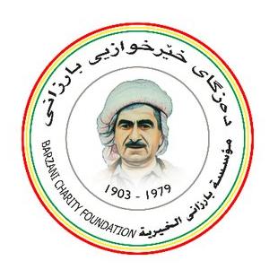 Awat Mustafa