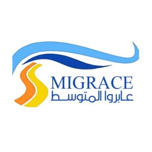 migrace-logo-480x480